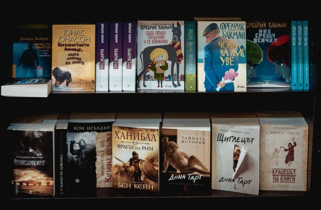 """Кампанията """"Купи 1 книга"""" обедини книжния бранш"""