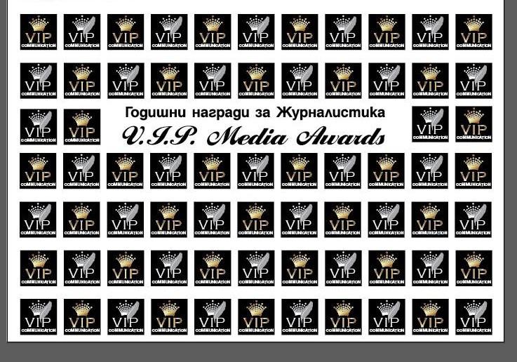 10-ите медийни награди даряват люлки за деца от РС Македония