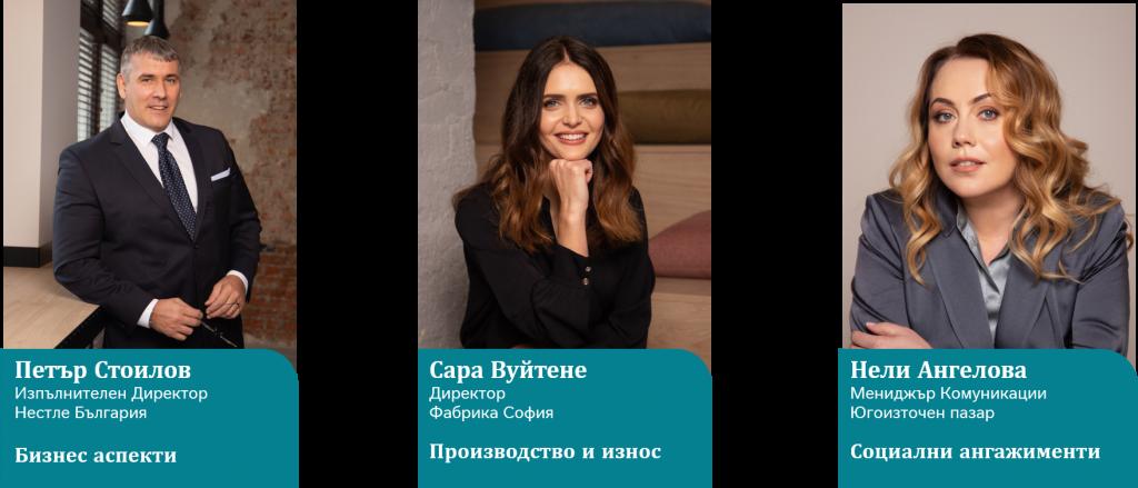 Нестле България с ангажимент за нова инвестиция от 22 милиона лева и през 2021 г
