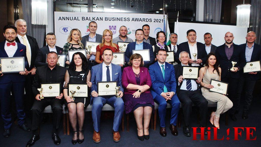 Връчиха златни статуетки на лидерите в бизнеса на Балканите