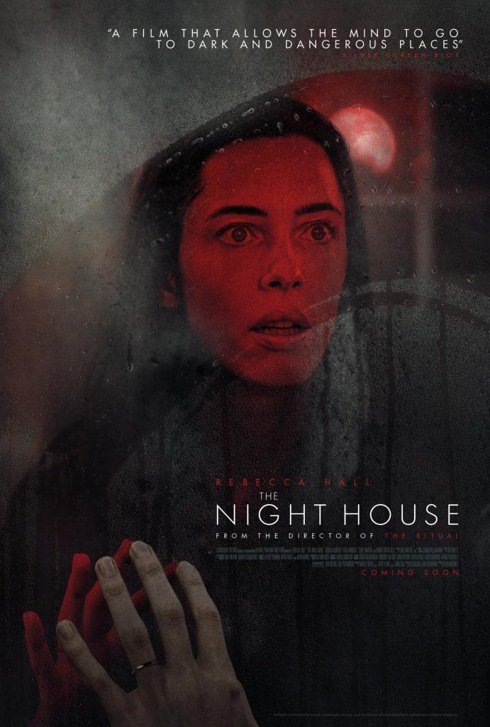 """Ребека Хол и """"Къща в Мрака"""" ни отвеждат на прага между реалността и свръхестественото"""