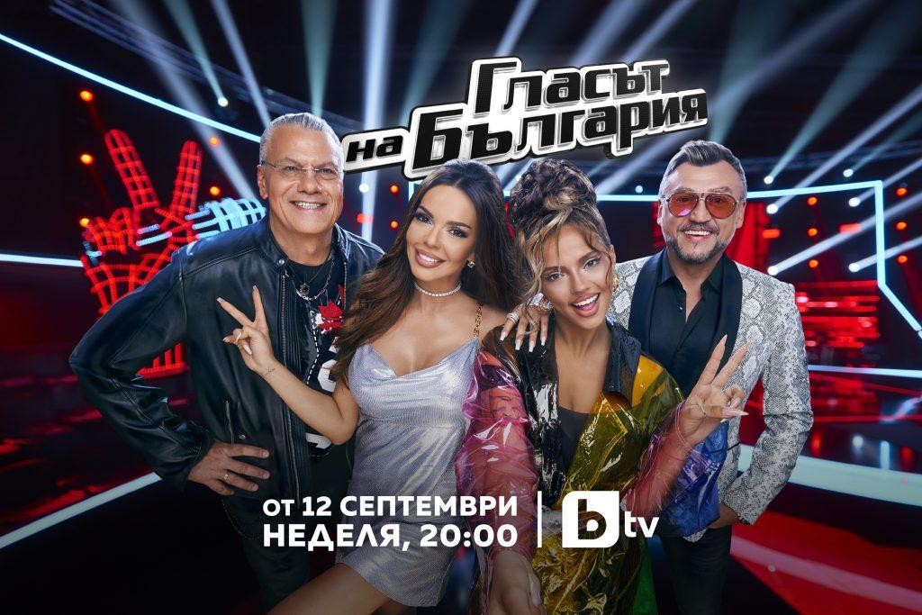"""Сезон 2021 на """"Гласът на България"""" стартира на 12 септември"""